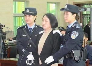 """陕西""""房姐""""龚爱爱一审被判有期徒刑3年"""