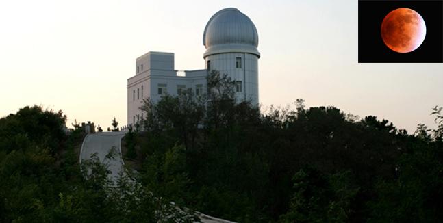 四日观看月全食 山大(威海)天文台免费开放